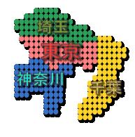 営業エリア:東京23区を中心に一都三県